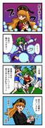 純狐VS早苗4コマ