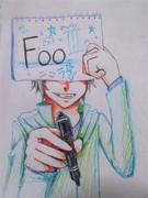 Fooさん