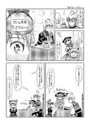 東方壱枚漫画録107「見えないハロウィン」