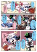 天レミ漫画 9話