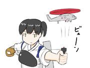 護衛艦かが