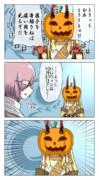 ハロウィン(遅刻)