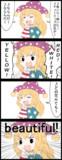 【四コマ】たまに英語が飛び出るクラピちゃん