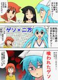 NHKスペシャルもしくはナショジオでゲソ!