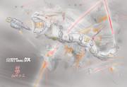 攻撃型MS「ガンダムヘビイアームズDX」