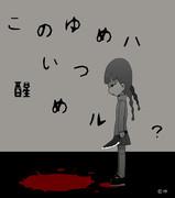 ★ほうちょう★
