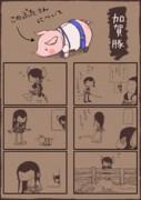 豚さんが加賀さんの恰好をしてるワケ