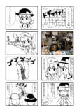 紅楼夢だよ!こいしちゃん2017 6