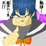 千歌「きさま…善子ちゃんなんでしょ!? 違うのか…!?」