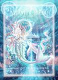 Atlantis Dream