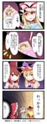 鈴奈庵の百物語ネタ