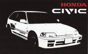 【切り絵】ホンダ CIVIC