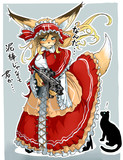 強い狐お嬢様♪