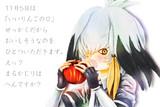 「りんごとハシビロコウ」