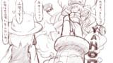 【2-3コマ】緑の帰還【第9回東方ニコ童祭Exリレー漫画】