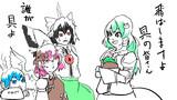 【2-3コマ】一人飛べませんね【第9回東方ニコ童祭Exリレー漫画】