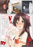 姫川友紀といちゃいちゃしたい