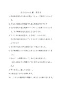 英作文パート1