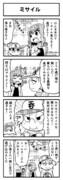 【宣伝】オモコロ版のんきBOY第3回更新されました