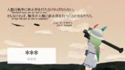 けもフレで紹介するCivⅤテクノロジー【動画制作開始】