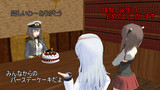 三笠提督Happy Birthday
