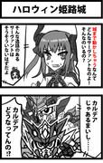 ハロウィン姫路城