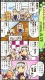 ミリシタ四コマ『PST ~STANDING ALIVE~』