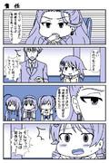 デレマス漫画 第215話「責任」