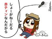 ポプティン【ポプテピピック×赤ティンさん】