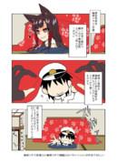 極楽コタツ(赤城)2