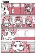 デレマス漫画 第216話「一致団結」
