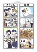 たけの子山城17-4