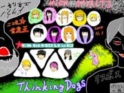 ニコ生★音楽王 2017年11月1日ゲスト:Thinking Dogs,HIGH SPIRITS