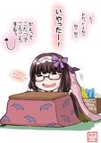 刑部姫イベントボイス(終了後)