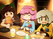 地底の食事会
