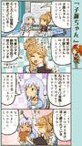 ミリシタ四コマ『子豚ちゃん』
