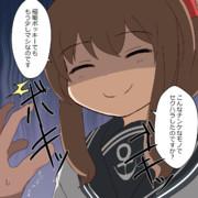 電ちゃん!ポッキーゲームしようぜ!(ボロン