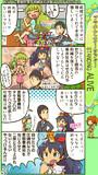 ミリシタ四コマ『PST ~STANDING ALIVE~2』