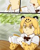 食パンを食べるジャガーさん