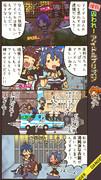ミリオン四コマ『囚われ!アイドルプリズン(復刻)』