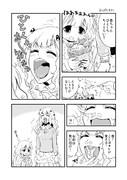 あんきら漫画『よくばりきらり』