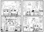 ののしょーこ漫画_10