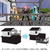 【MMD】虫コナーズ(テクノ編)【モーション・ステージ配布】