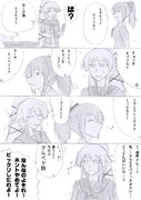 レベリング艦隊の休憩時間 (51)