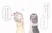 古姫ねえさーん♪