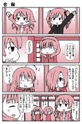 デレマス漫画 第219話「合宿」