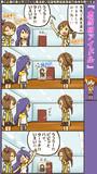 ミリシタ四コマ『本当のアイドル』