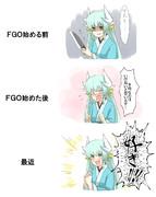 清姫のイメージ