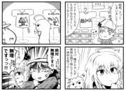 ののしょーこ漫画_11