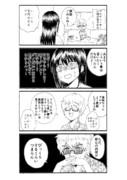 キモオタ、ブログ書くってよ 1話